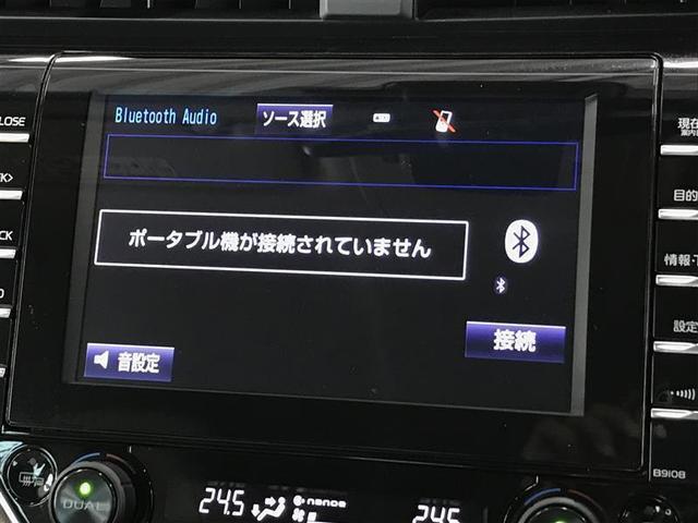 Gレザーパッケージ 革シート メモリーナビ DVD再生 ミュージックプレイヤー接続可 バックカメラ 衝突被害軽減システム ETC LEDヘッドランプ(9枚目)