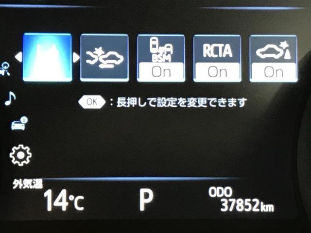 Gレザーパッケージ 革シート メモリーナビ DVD再生 ミュージックプレイヤー接続可 バックカメラ 衝突被害軽減システム ETC LEDヘッドランプ(15枚目)