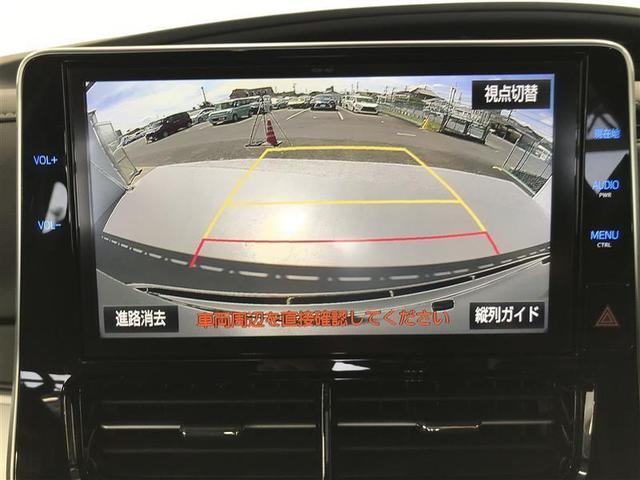 アエラス プレミアム フルセグ メモリーナビ DVD再生 ミュージックプレイヤー接続可 後席モニター バックカメラ 衝突被害軽減システム ETC 両側電動スライド LEDヘッドランプ 乗車定員7人 3列シート ワンオーナー(8枚目)