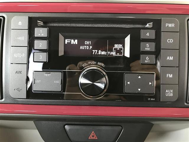 モーダ S 衝突被害軽減システム LEDヘッドランプ ワンオーナー アイドリングストップ(7枚目)