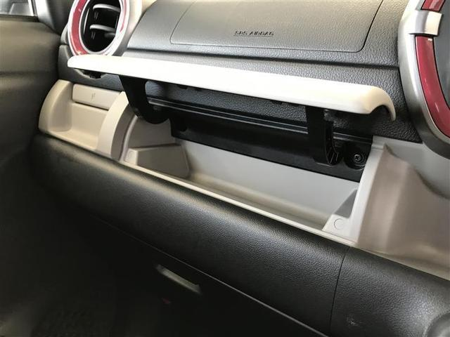 モーダ S 衝突被害軽減システム LEDヘッドランプ ワンオーナー アイドリングストップ(13枚目)