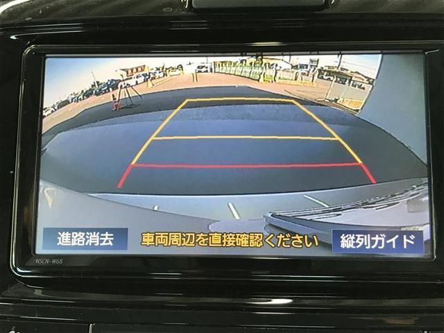 1.5G ワンセグ メモリーナビ ミュージックプレイヤー接続可 バックカメラ 衝突被害軽減システム ドラレコ ワンオーナー アイドリングストップ(8枚目)