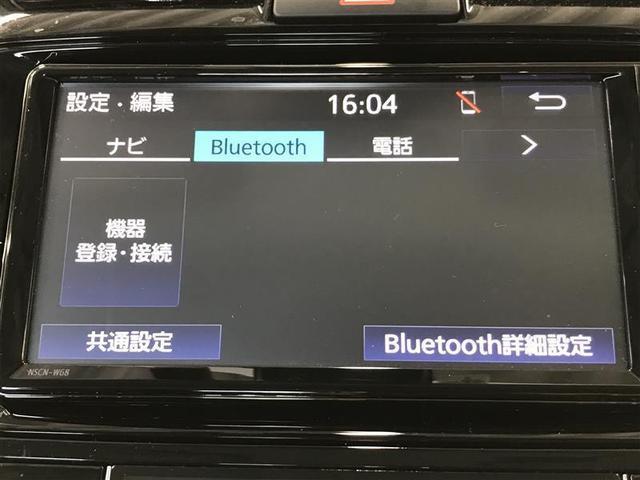 1.5G ワンセグ メモリーナビ ミュージックプレイヤー接続可 バックカメラ 衝突被害軽減システム ドラレコ ワンオーナー アイドリングストップ(9枚目)