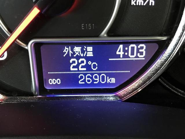 1.5G ワンセグ メモリーナビ ミュージックプレイヤー接続可 バックカメラ 衝突被害軽減システム ドラレコ ワンオーナー アイドリングストップ(13枚目)
