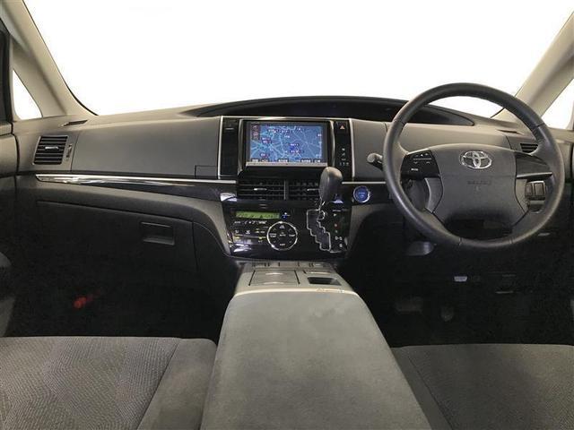 アエラス 4WD フルセグ HDDナビ DVD再生 ミュージックプレイヤー接続可 後席モニター バックカメラ ETC 両側電動スライド HIDヘッドライト 乗車定員7人 3列シート ワンオーナー(6枚目)