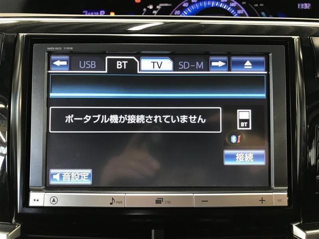 アエラス 4WD フルセグ HDDナビ DVD再生 ミュージックプレイヤー接続可 後席モニター バックカメラ ETC 両側電動スライド HIDヘッドライト 乗車定員7人 3列シート ワンオーナー(9枚目)