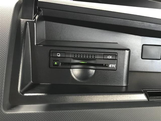 アエラス 4WD フルセグ HDDナビ DVD再生 ミュージックプレイヤー接続可 後席モニター バックカメラ ETC 両側電動スライド HIDヘッドライト 乗車定員7人 3列シート ワンオーナー(20枚目)