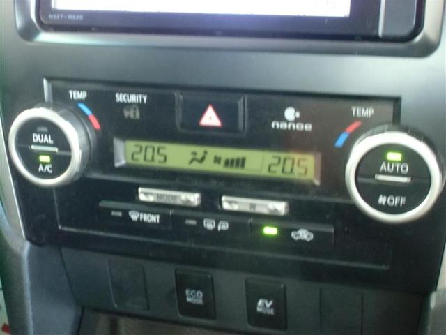 トヨタ カムリ ハイブリッド Gパッケージ HDDナビ フルセグTV