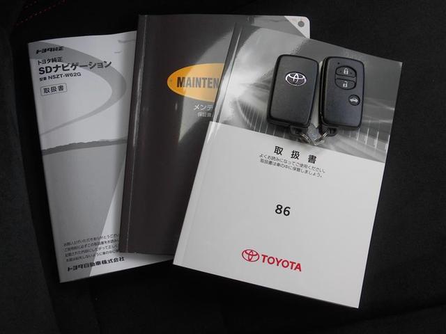 トヨタ 86 GT SDフルセグSDナビ バックモニター