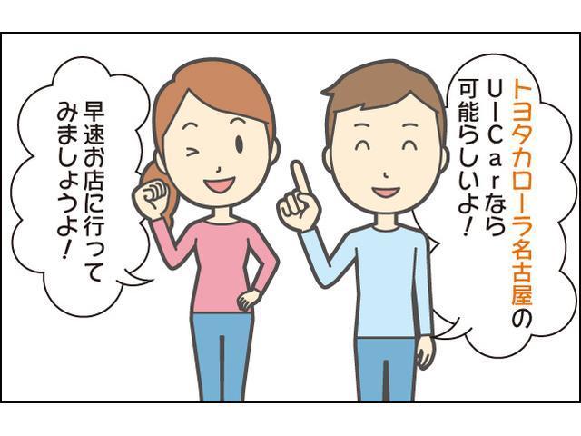 「トヨタ」「カローラスポーツ」「コンパクトカー」「愛知県」の中古車7