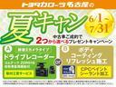 Si フルセグ メモリーナビ DVD再生 ミュージックプレイヤー接続可 バックカメラ ETC 電動スライドドア LEDヘッドランプ 乗車定員7人 3列シート ワンオーナー(2枚目)