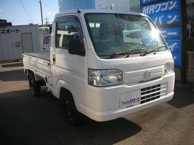 「ホンダ」「アクティトラック」「トラック」「愛知県」の中古車6