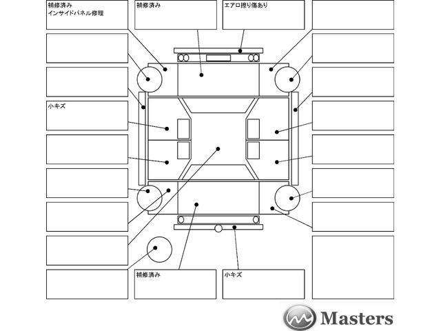 アエラス スマート特別仕様車 10インチナビ レザー調シート(12枚目)