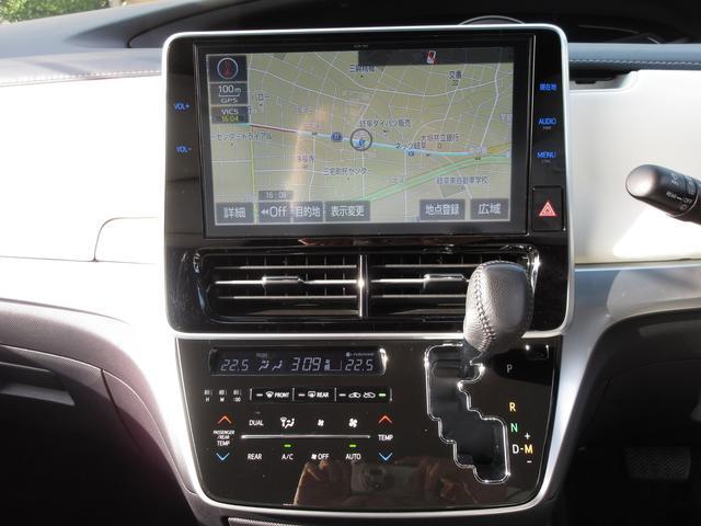 アエラス スマート特別仕様車 10インチナビ レザー調シート(19枚目)