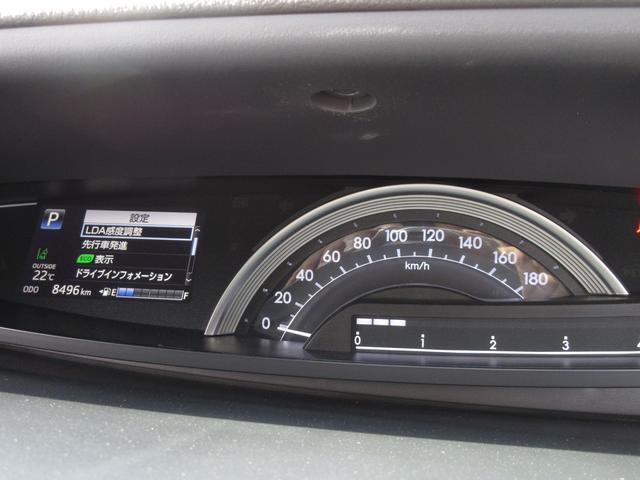 アエラス スマート特別仕様車 10インチナビ レザー調シート(20枚目)