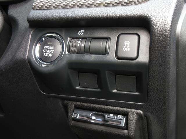 「スバル」「フォレスター」「SUV・クロカン」「岐阜県」の中古車22