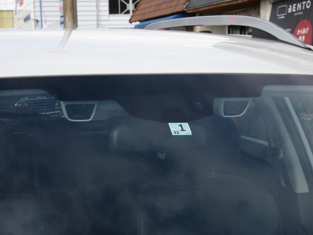 「スバル」「フォレスター」「SUV・クロカン」「岐阜県」の中古車29