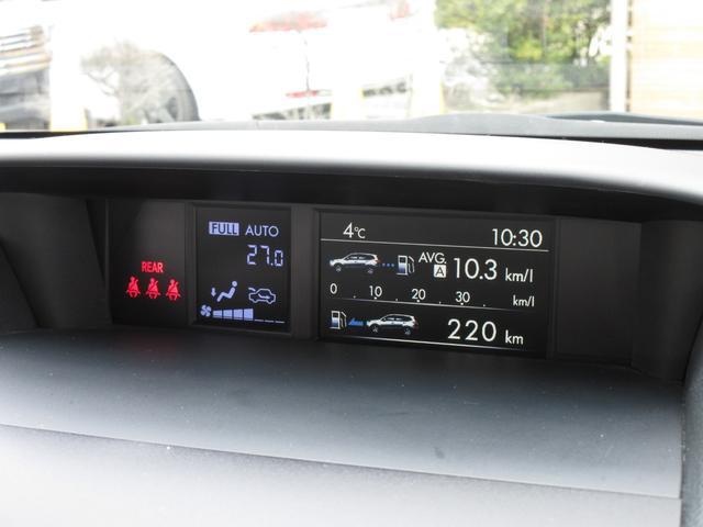 「スバル」「フォレスター」「SUV・クロカン」「岐阜県」の中古車50