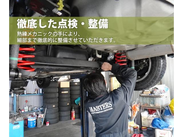 「スバル」「フォレスター」「SUV・クロカン」「岐阜県」の中古車78