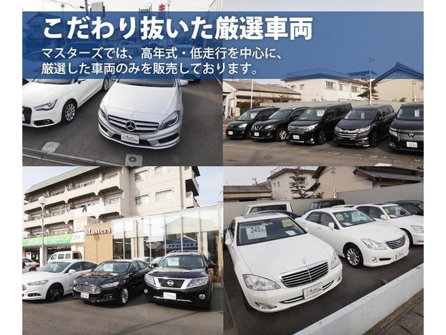 「スバル」「フォレスター」「SUV・クロカン」「岐阜県」の中古車79