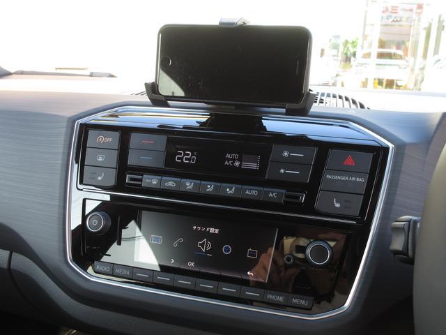 「フォルクスワーゲン」「up!」「コンパクトカー」「岐阜県」の中古車19