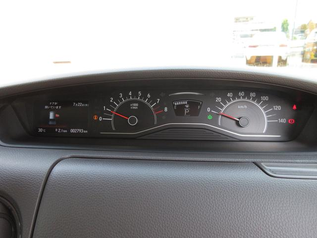 G・Lホンダセンシング ・1年間走行無制限保証・純正ナビ・フルセグTV・バックカメラ・パワースライドドア・純正前後ドライブレコーダー・ビルトインETC・両席シートヒーター・LEDヘッドライト・プライバシーガラス・禁煙車(21枚目)