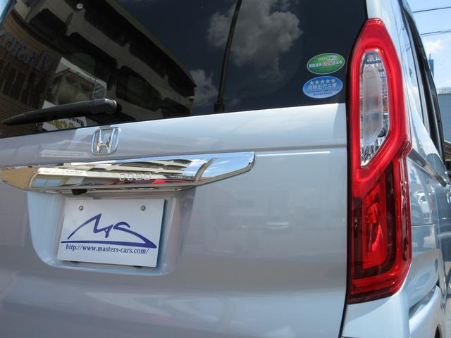 G・Lホンダセンシング ・1年間走行無制限保証・純正ナビ・フルセグTV・バックカメラ・パワースライドドア・純正前後ドライブレコーダー・ビルトインETC・両席シートヒーター・LEDヘッドライト・プライバシーガラス・禁煙車(31枚目)