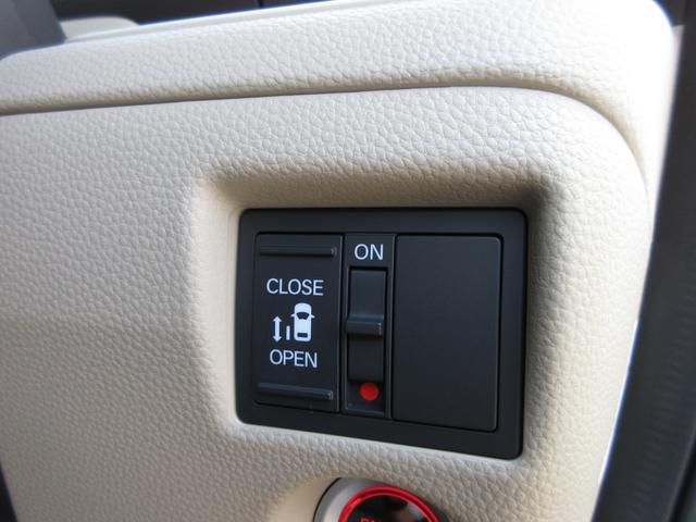 G・Lホンダセンシング ・1年間走行無制限保証・純正ナビ・フルセグTV・バックカメラ・パワースライドドア・純正前後ドライブレコーダー・ビルトインETC・両席シートヒーター・LEDヘッドライト・プライバシーガラス・禁煙車(49枚目)