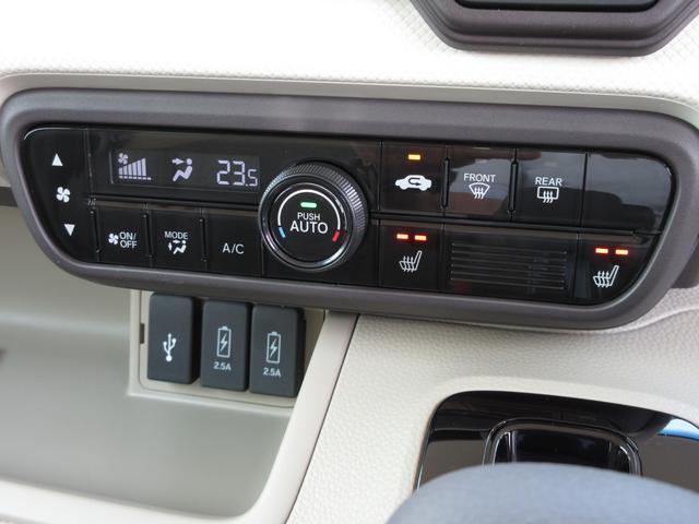 G・Lホンダセンシング ・1年間走行無制限保証・純正ナビ・フルセグTV・バックカメラ・パワースライドドア・純正前後ドライブレコーダー・ビルトインETC・両席シートヒーター・LEDヘッドライト・プライバシーガラス・禁煙車(53枚目)