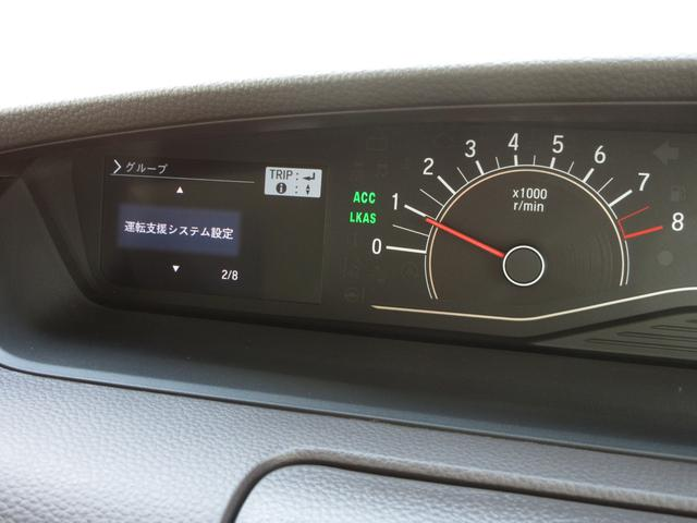 G・Lホンダセンシング ・1年間走行無制限保証・純正ナビ・フルセグTV・バックカメラ・パワースライドドア・純正前後ドライブレコーダー・ビルトインETC・両席シートヒーター・LEDヘッドライト・プライバシーガラス・禁煙車(54枚目)