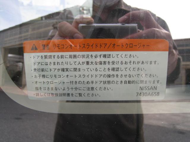 「日産」「オッティ」「コンパクトカー」「岐阜県」の中古車11