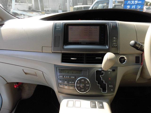 X 4WD 両側パワースライドドア バックカメラ(11枚目)