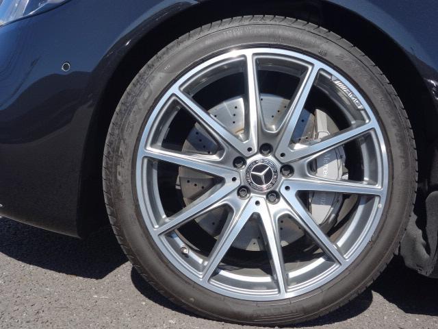 S560eロング AMGラインプラス ショーファーパッケージ(5枚目)
