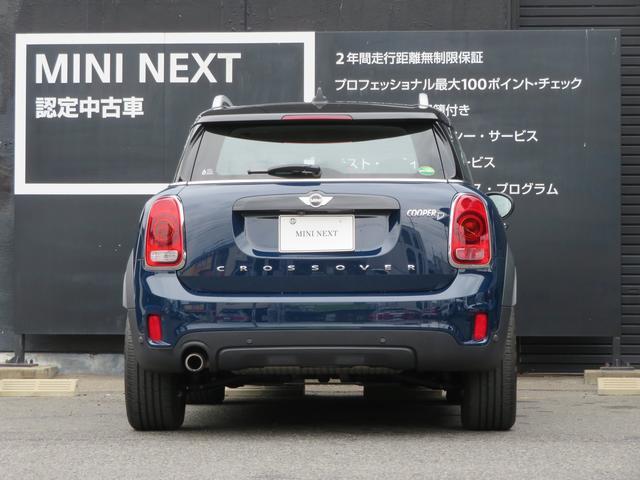 「MINI」「MINI」「SUV・クロカン」「愛知県」の中古車3