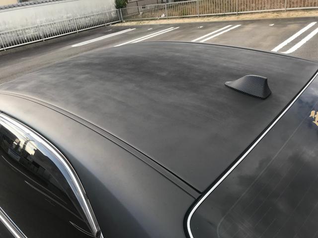 ロイヤルエクストラ JIC車高調 社外マフラー 社外SDナビ(11枚目)