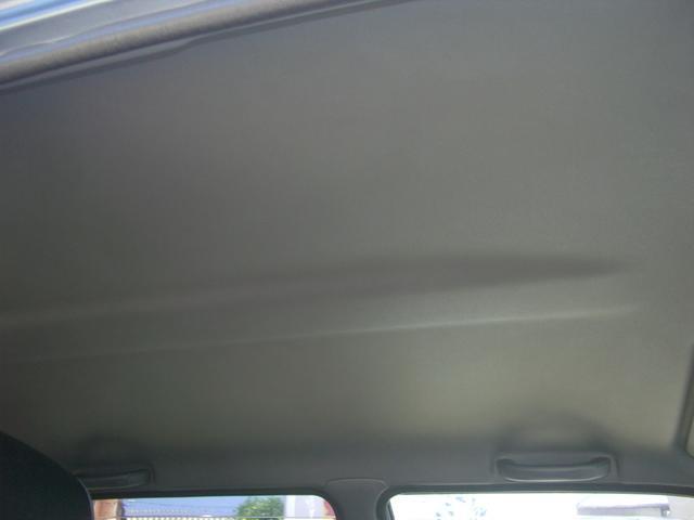 天井もキレイですよ!店頭にてお客様の目でお確かめ下さい!お問い合わせ専用無料ダイヤル0066-9700-0199からお気軽にTEL下さい。