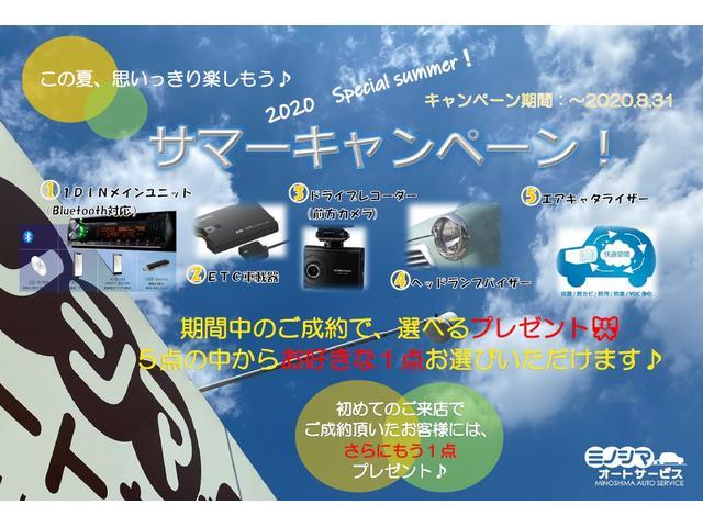 ミニライトSPターボ ローダウン 最終型ブラックインテリア(2枚目)