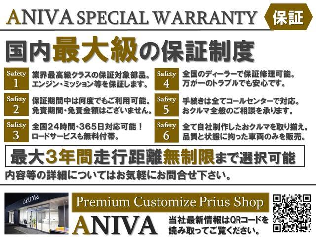 Gパッケージ 黒革新品車高調新品20AW新品フルエアロ1オナ(4枚目)