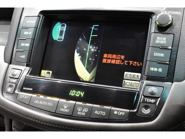 Gパッケージ 黒革新品車高調新品20AW新品フルエアロ1オナ(16枚目)