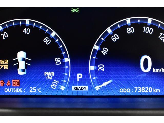 Gパッケージ 黒革新品車高調新品20AW新品フルエアロ1オナ(18枚目)