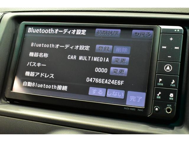 「トヨタ」「マークX」「セダン」「愛知県」の中古車49