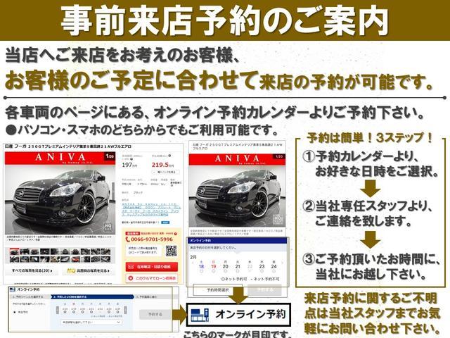 「レクサス」「IS」「セダン」「愛知県」の中古車24