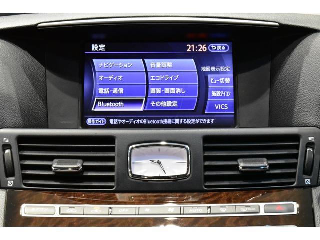 250GT Aパッケージ ブラックハーフレザーシート Bluetoothオーディオ HDD フルセグ サイドバックカメラ ETC ローダウン 新品21インチタイヤホイール 新品LED付フルエアロ 新品インフィニティエンブレム(16枚目)