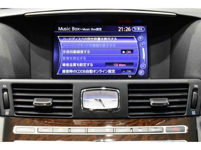 250GT Aパッケージ ブラックハーフレザーシート Bluetoothオーディオ HDD フルセグ サイドバックカメラ ETC ローダウン 新品21インチタイヤホイール 新品LED付フルエアロ 新品インフィニティエンブレム(51枚目)
