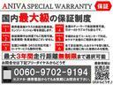 トヨタ クラウン アスリート60th黒革HDD新品車高調新品20AW新品エアロ