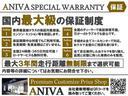 250VIP 黒革エアーシート フルエアロ ウインカミラー(22枚目)