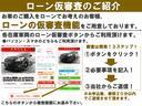 250VIP 黒革エアーシート フルエアロ ウインカミラー(23枚目)