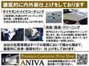 250VIP 黒革エアーシート フルエアロ ウインカミラー(26枚目)