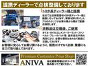 250VIP 黒革エアーシート フルエアロ ウインカミラー(27枚目)