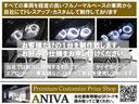 250GT サンルーフ ブラックハーフレザーシート Bluetooth HDD フルセグ サイドバックカメラ ETC 新品タナベ車高調 新品21インチタイヤホイール 新品フルエアロ 新品インフィニティエンブレム(25枚目)